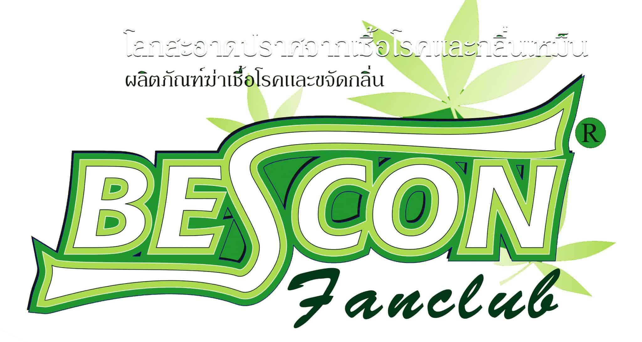 Thai Bio Con